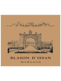 Blason d'Issan 2014 Caisse bois d'origine de 6 bouteilles (6x75cl)