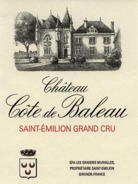 Château Côte de Baleau 2016 Caisse bois d'origine de 6 bouteilles (6x75cl)