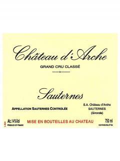 Château d'Arche 2017 Caisse bois d'origine de 12 bouteilles (12x75cl)