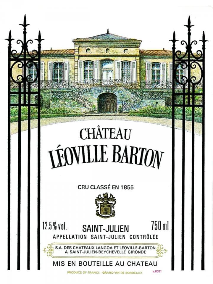 Château Léoville Barton 2015 Caisse bois d'origine de 12 bouteilles (12x75cl)
