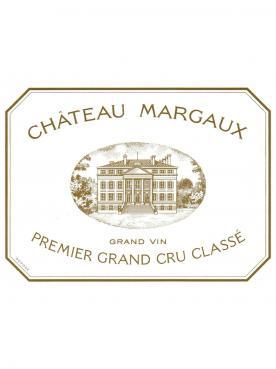 Château Margaux 1996 Caisse bois d'origine de 6 bouteilles (6x75cl)