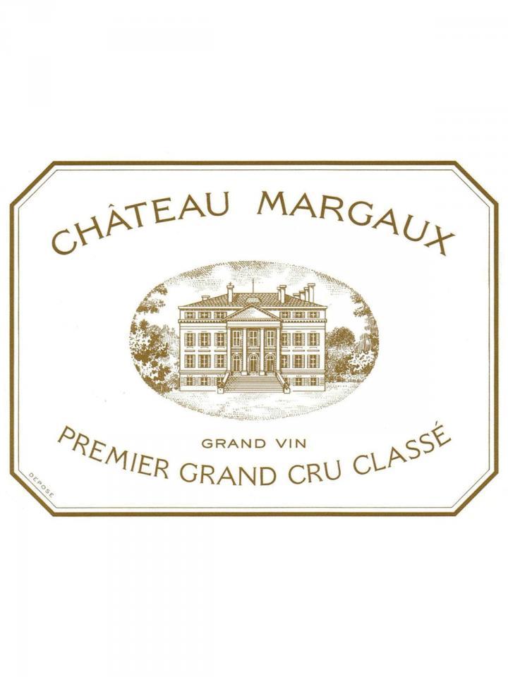 Château Margaux 2012 Caisse bois d'origine de 6 bouteilles (6x75cl)
